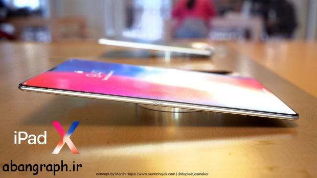 عکس مدل جدید آیپد اپل و حذف لبه های اضافه , مدل, لبه, عکس, حذف, جدید, اضافه, اپل