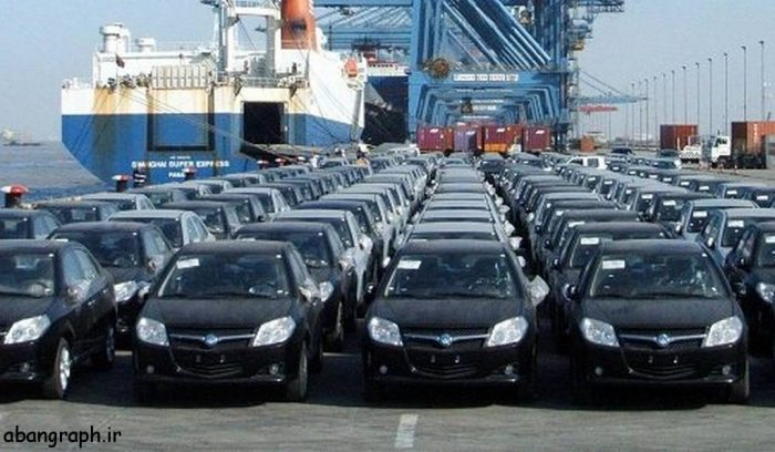 جدیدترین قیمت ماشین های وارداتی ایران قیمت روز , ماشین, قیمت, روز, جدیدترین, ایران
